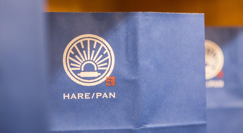 純正食パンについて|純生食パン工房 HARE/PAN|オーナー様向けのFC加盟・飲食店業務提携事業「有限会社いのいち」