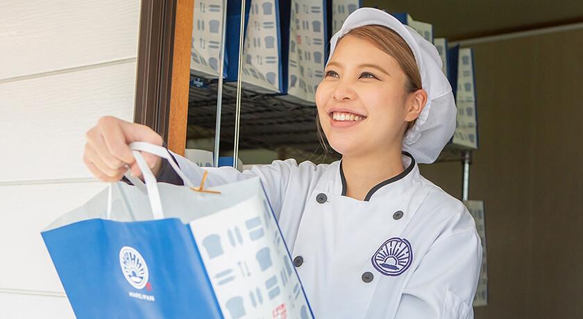 ご注文方法|純生食パン工房 HARE/PAN|オーナー様向けのFC加盟・飲食店業務提携事業「有限会社いのいち」